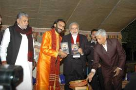 Sairam Dave Book Launching by Honorable Prime Minister Narendar Modi