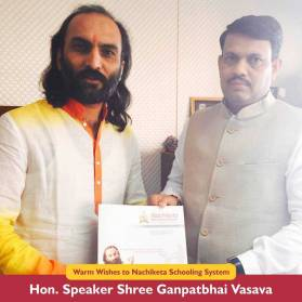 Sairam With Hon. Speaker Shree Ganpatbhai Vasava